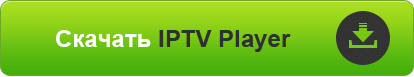 download_iptv